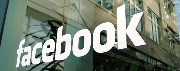 facebook-door